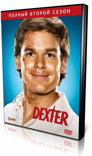 Dexter 2 сезон